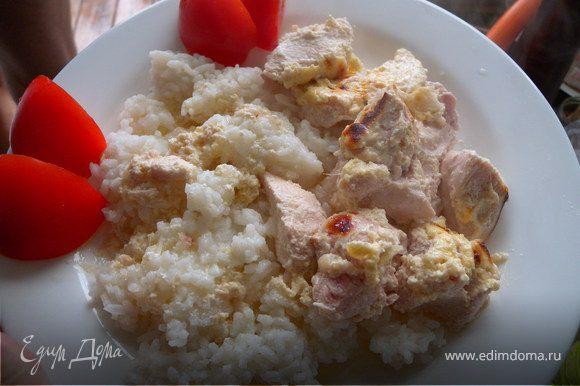 Мы отведали такую курочку просто с отварным рисом и помидорками :-))) Приятного аппетита!!!
