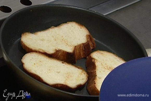 Хлеб нарезать и поджарить на сухой сковороде, в тостере или духовке.