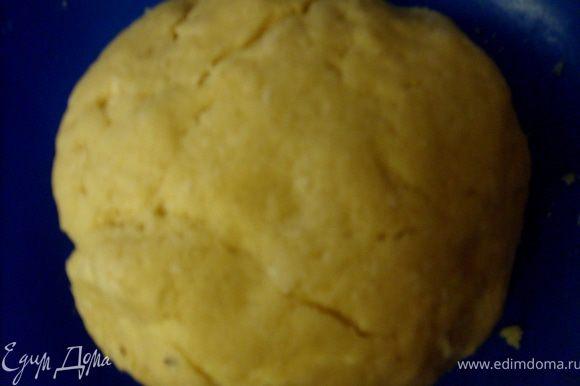 Из перечисленных ингредиентов замесить песочное тесто и отправить его в холодильник на 20 минут.