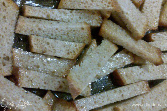 Обжариваем хлебцы