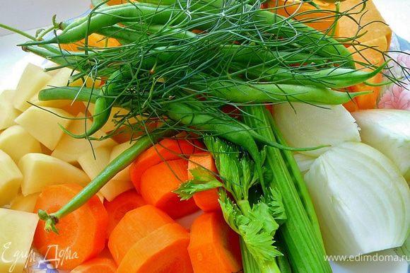 Овощи вымыть и почистить.Морковь порезать не крупно,картофель и тыкву порезать кубиками,луковицу разрезать на четыри части,сельдерей нарезать на куски,у фасоли удалтиь плодоножку,порезать на куски,чеснок мелко порубить.