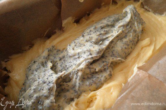 Выстелить форму бумагой для выпечки( смазывать не надо).Форму брала узкую, глубокую,как для хлеба(отсюда и название пирога), но можно и обычную... Вылить половину теста.Во вторую всыпать мак, перемешать.Выложить поверх первого слоя.