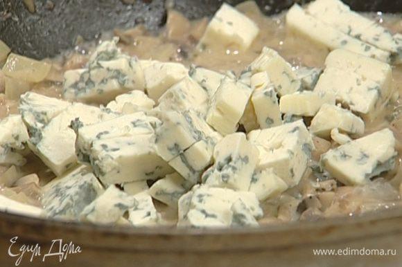 Выложить к луку с чесноком грибы, посолить, поперчить, добавить голубой сыр, тмин и орегано, влить портвейн и 1–2 ст. ложки сливок. Перемешать и тушить несколько минут на медленном огне, чтобы ушла лишняя жидкость.