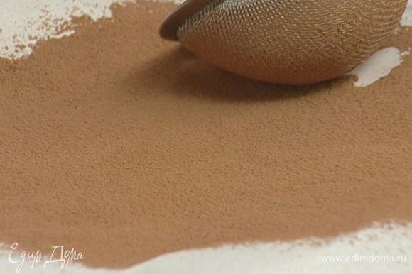 Какао просеять толстым слоем на бумагу для выпечки.