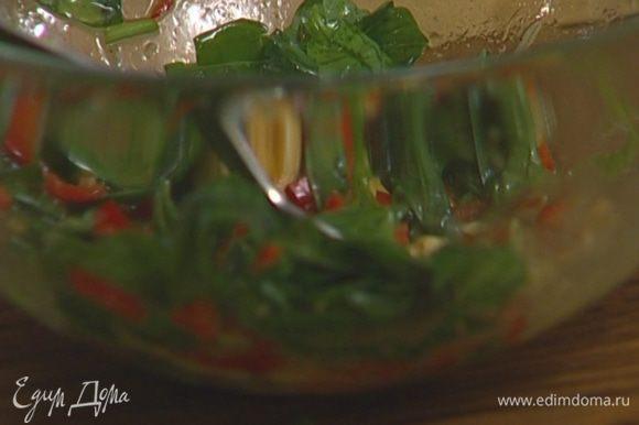 Приготовить заправку, смешав 3 ст. ложки оливкового масла, лимонный сок, уксус, перец чили, чеснок, листья базилика и щепотку соли.