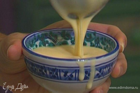 Смазать небольшие формочки сливочным маслом, наполнить кремом и отправить на 2 часа в холодильник.