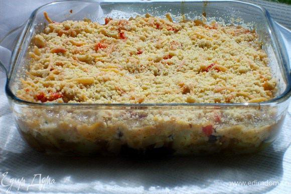 Набор продуктов для этого пирога рассчитан всего на несколько человек,я запекала в форме 20 а 20 см.