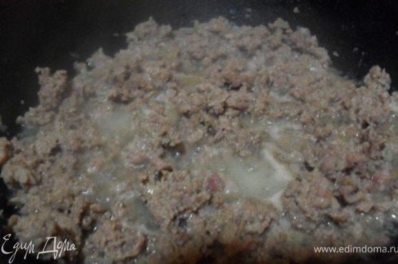 Фарш обжарить в небольшом кол-ве масла, добавить лук.