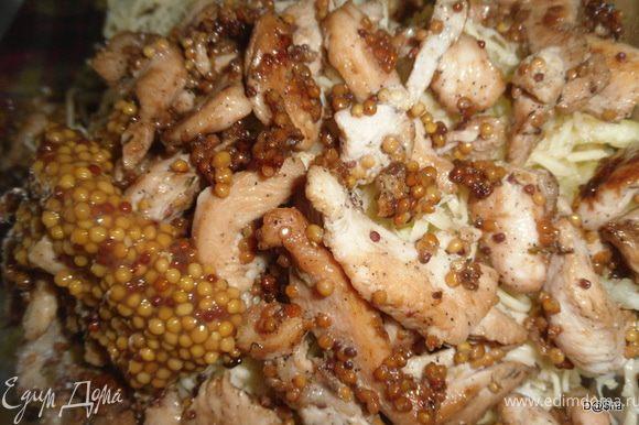 Выложить готовое куриное мясо(уже остывшее) и добавить еще горчицы(на любителя).