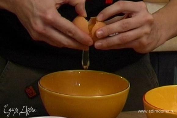 Отделить белки от желтков, белки взбить с сахаром.