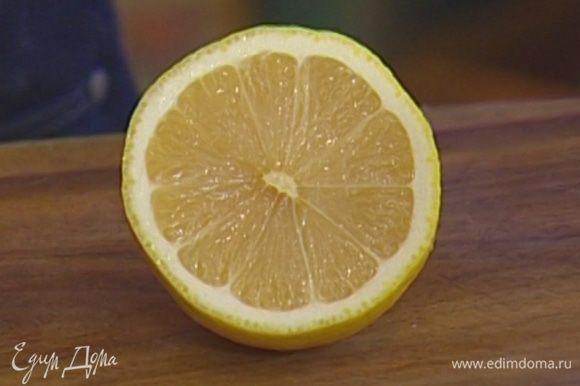 Два лимона разрезать пополам.
