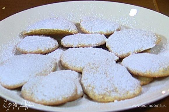 Выпекать в разогретой духовке 20 минут, слегка остывшее печенье присыпать оставшейся сахарной пудрой.