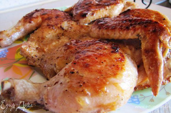 И цыпленок готов.