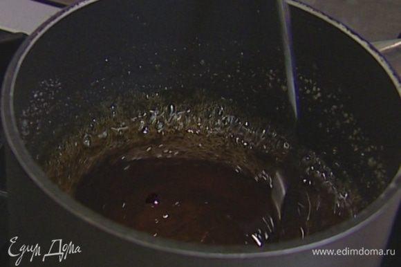 В небольшую кастрюлю всыпать 250 г сахара, слегка смочить его водой и сварить карамель.