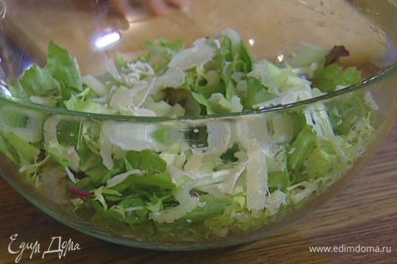 Половину натертого пармезана и сельдерей перемешать с салатным миксом, заправить оливковым маслом и соком лимона.