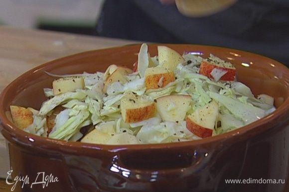 Добавить капусту, яблоки, семена фенхеля, чеснок, посолить и поперчить. Накрыть крышкой и тушить в разогретой духовке около часа, подливая, если потребуется, бульон. Затем выключить духовку и оставить в ней свинину еще на 10–15 минут.