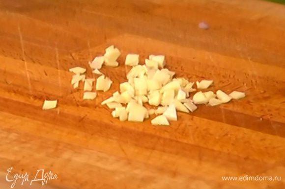 Весь чеснок почистить, один зубчик мелко нарезать.