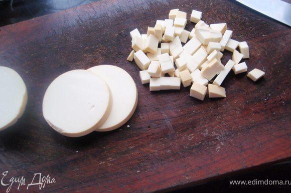 Сыр нарезаем кубиками.