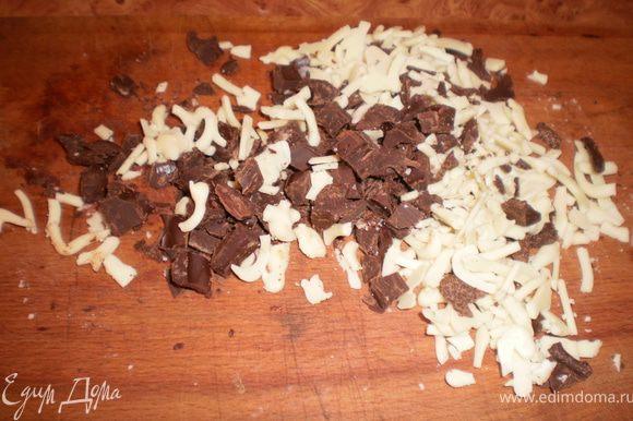 Порубить шоколад. У меня остались поломанные фигурки от предыдущего торта, я их покрошила.