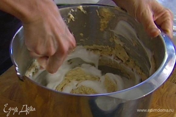 Ввести белковую массу в тесто.