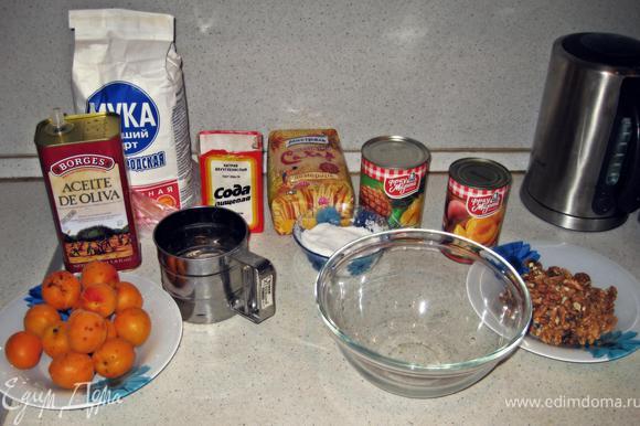 Приготовить все нужные ингредиенты.
