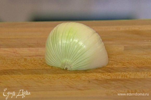 Оставшуюся луковицу почистить и мелко порубить.