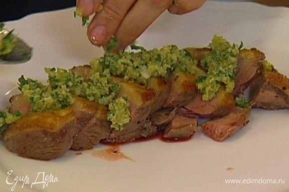 Нарезать утку тонкими кусочками, выложить сверху ореховый соус и присыпать листьями тимьяна.
