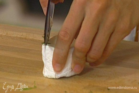 Козий сыр поломать на небольшие кусочки.