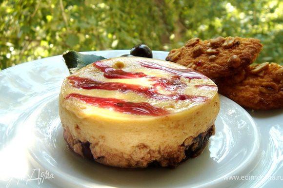 Готовый крем можно полить вишнёвым или шоколадным сиропом. Дополнительно к десерту можно подать печенье или бисквиты. Приятного аппетита!