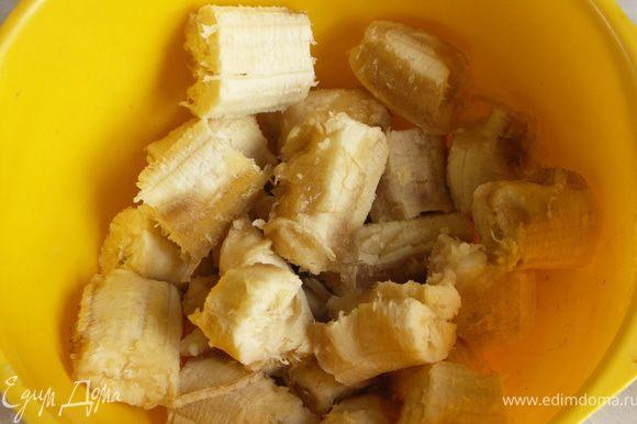 Бананы почистить и размять вилкой.