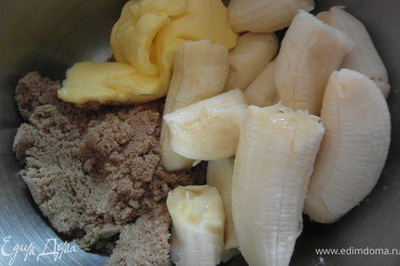Масло, коричневый сахар, ванилин и бананы поместить в блендер (бананы можно предварительно размять вилкой).
