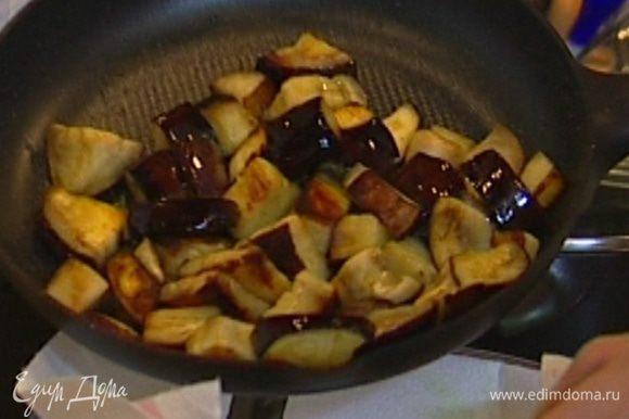 Разогреть в сковороде немного оливкового масла и, периодически помешивая, обжаривать баклажаны до готовности, затем выложить на бумажное полотенце, чтобы избавиться от излишков масла.