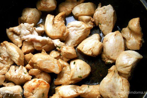 Куриное филе нарезать на небольшие куски, обжарить с добавлением масла, сначала на сильном огне, 2-3 минуты, затем огонь уменьшить и довести до готовности, добавив соевый соус (по вкусу) и немного тимьяна.
