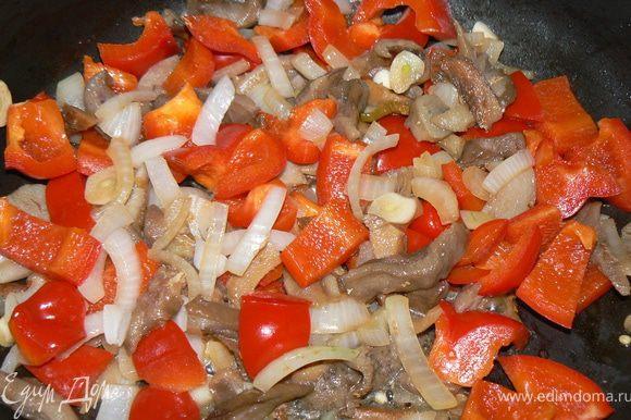 Лук и перец нарезать кубиками, измельчить чеснок, нарезать грибы. Ожарить на среднем огне, пока овощи не станут мягкими