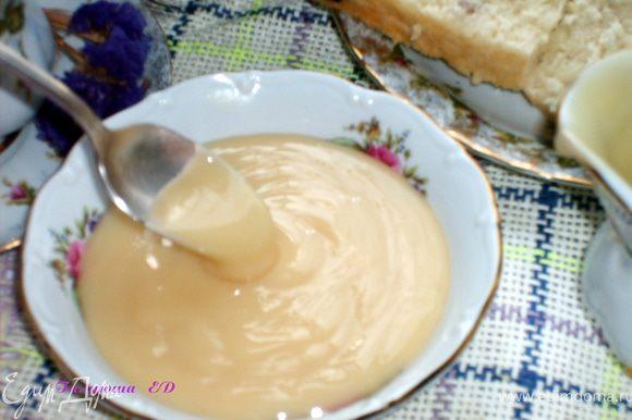 вот и все, казахская сладость готова:))) Приятного аппетита, Друзья Мои!:))