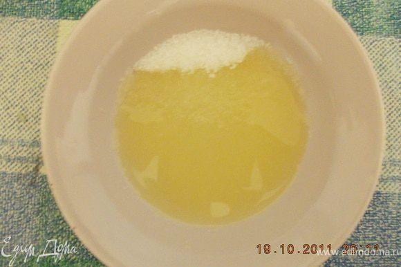 отжать 2 ст.ложки сока из апельсинов