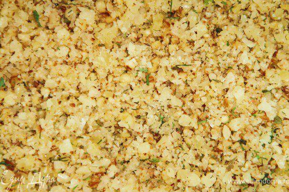 Пока курица будет мариноваться можно приготовить кабачки. Орехи, сыр и розмарин измельчить в блендере.
