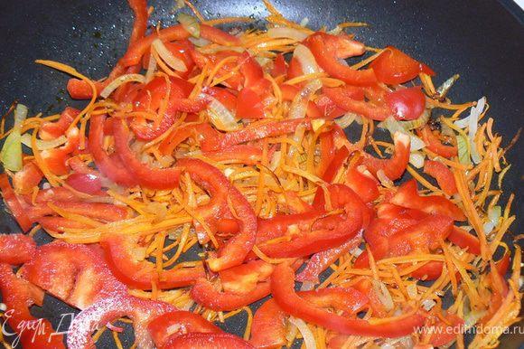 морковь,лук,перец нарезать соломкой обжарить на оливковом масле