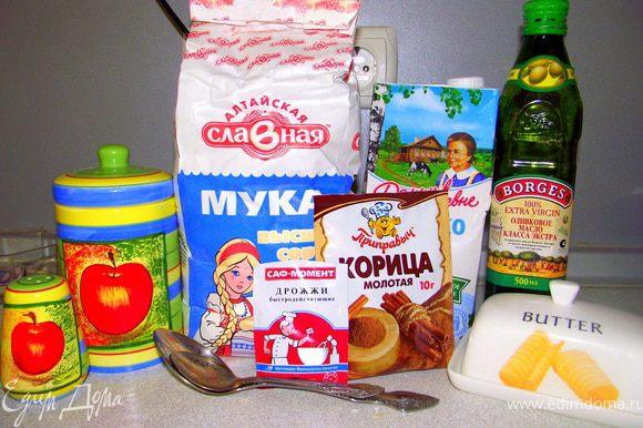 Для начала подготовим все необходимые ингредиенты.