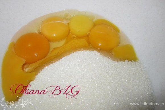 Приготовить бисквит. Яйцо, желтки, сахар взбить в белую пену.