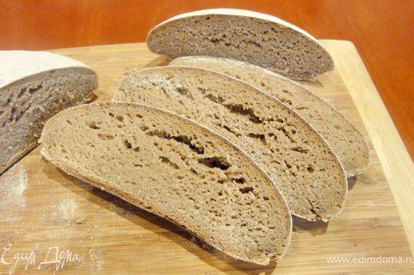 Ну конечно вы спросите какой у него вкус))) Чуть кисловат, характерен вкусу ржаного хлеба. Мякиш немного липнет, как у «бородинского». Моим домашним очень понравился))) Нарежьте его тонкими ломтиками, намажьте сливочного масла…а впрочем можно и без масла!