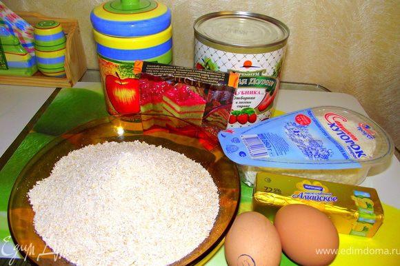 Сахар взбить с маслом. Добавить муку, рызрыхлитель. Замесить песочное тесто.