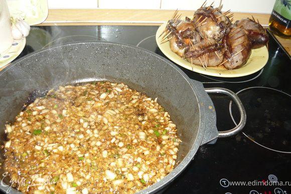 """Обжарить сердца со всех сторон на растительном масле, начиная со стороны """"шва"""", чтобы он схватился и не разошелся. Мелко нарезать лук, чеснок и перец чили (естественно очищенный от семян). Отложить сердца на тарелку. В этой же сковородке обжарить лук, чесок и чили. Добавить еще по чайной ложке зиры и кориандра, соевый соус и вино. Вернуть в этот соус сердца, долить воды, так чтобы сердца были ею покрыты. Тушить на среднем огне около часа."""