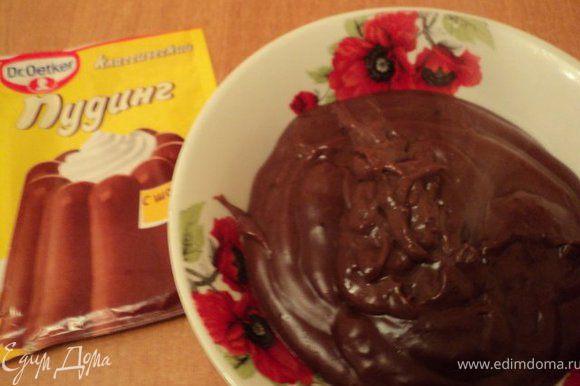 Сварить по инструкции шоколадный пудинг с 250гр. молока и 2 ст.ложками сахара, охладить.