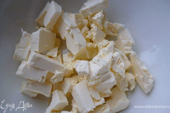 Тесто: охлажденный маргарин нарезать кубиками.Отмерить положенное количество муки.