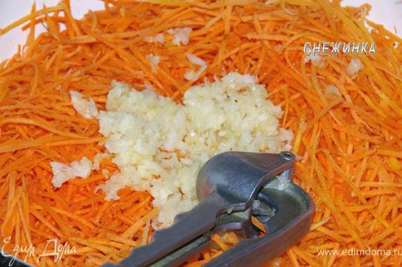 Чистим его и отправляем к моркови через чеснокодавку.