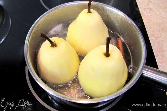 А пока груши купаются налейте в кастрюлю (у меня сотейник) приготовленную воду и положите туда весь сахар. Туда же положите палочку корицы. Доведите до кипения и кипятите около пяти минут. Положите в кипящую воду груши.
