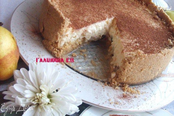 Вот такой вот, очень вкуусный вышел овсяной пирог! Приятного аппетита, Друзья мои! :)))