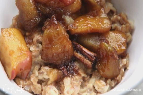 Разложить кашу в тарелки, сверху выложить пряные яблоки.