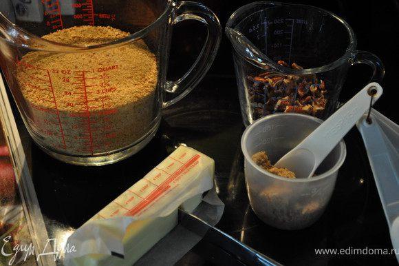 Подготовить духовку,разогрев до 160гр.Смешать хорошо вместе 4 первых ингридиента.На выложенную бумагу для выпечки выложить смесь ,спрессовать рукой по всей поверхности.В духовку на 8-10мин.